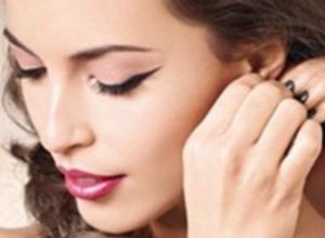 Make up lookovi za jesen/zimu